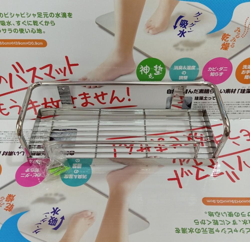 Giá treo gia vị/nhà tắm 35cm (inox 304)