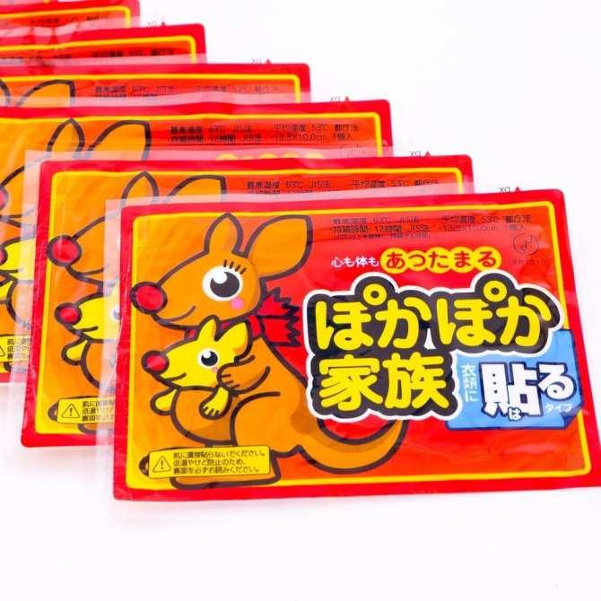 10 miếng dán giữ nhiệt chuột túi