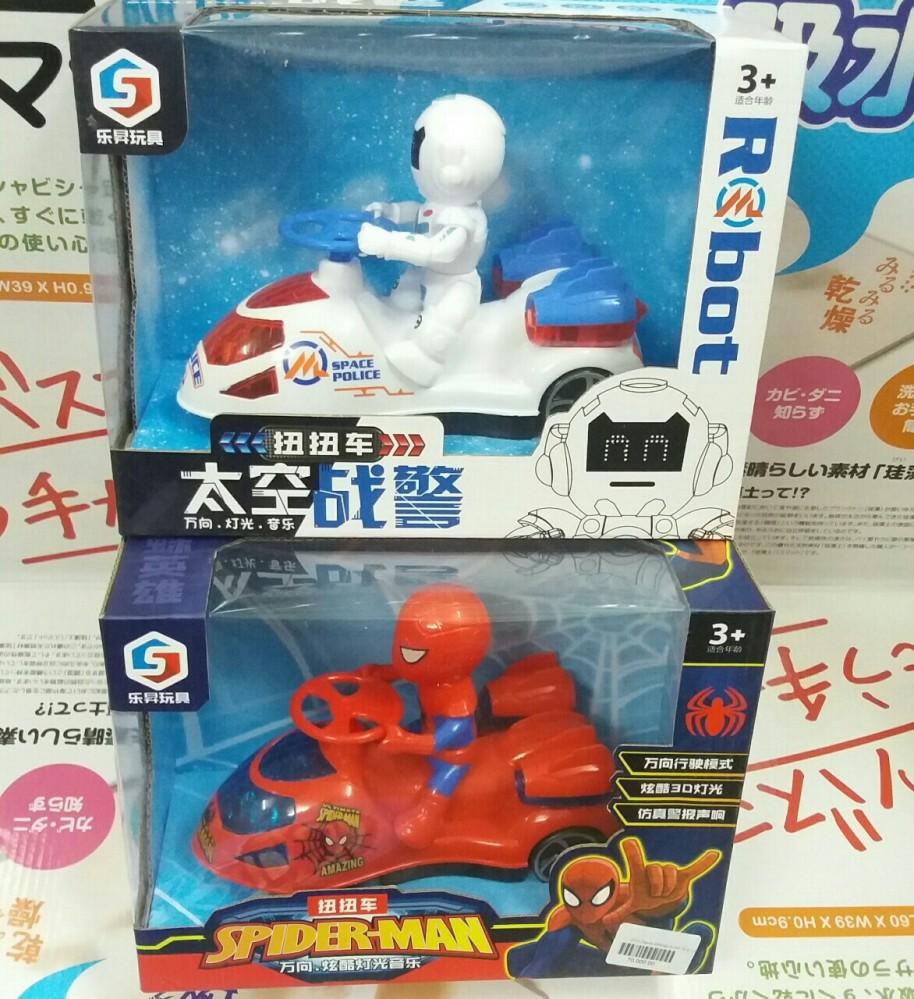 Người nhện/người máy đi xe (chạy pin)