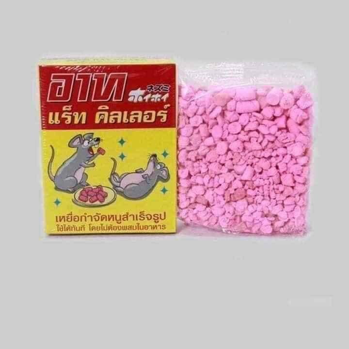 Hộp viên diệt chuột Thái Lan
