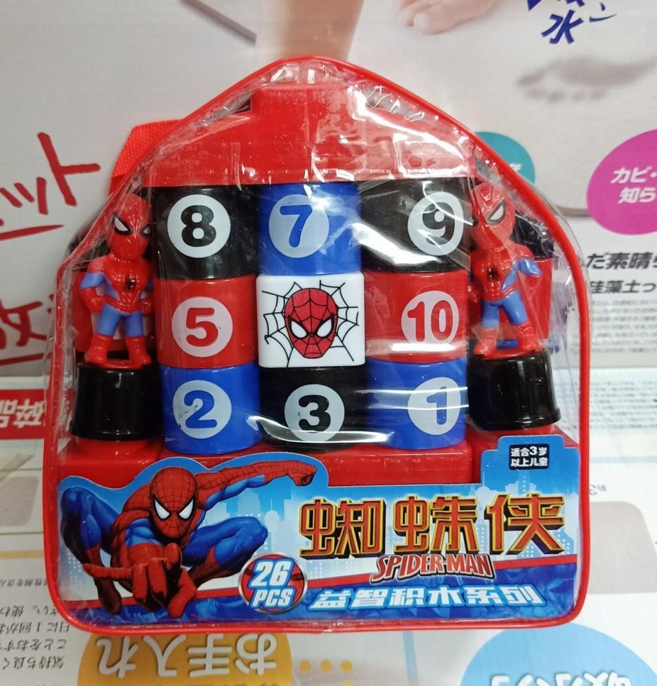 Bộ ghép hình người nhện 22 chi tiết