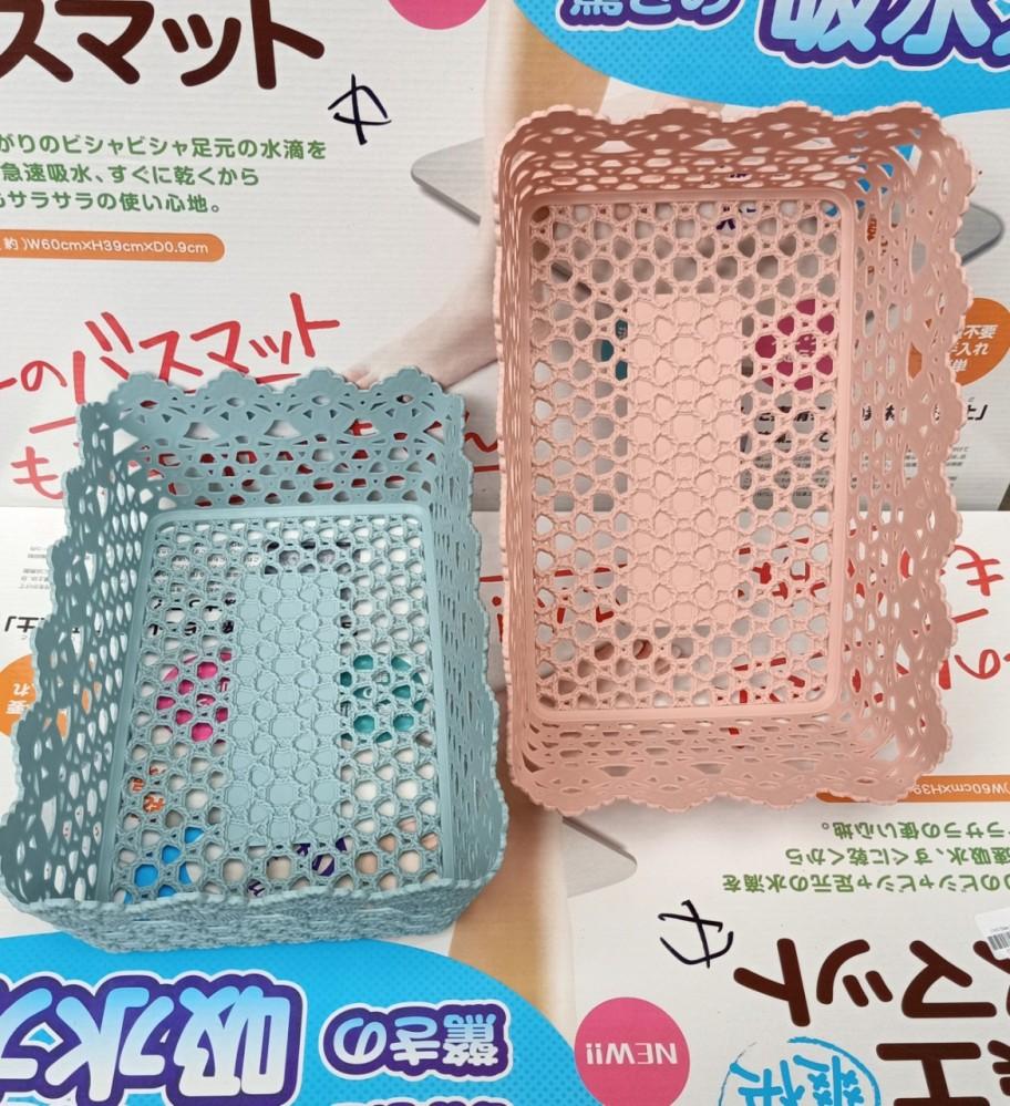 Giỏ nhựa chữ nhật 1242 (30x20 cao 10cm)