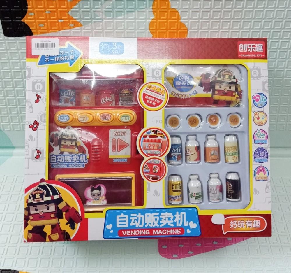 Hộp đồ chơi máy bán nước (mẫu đỏ)