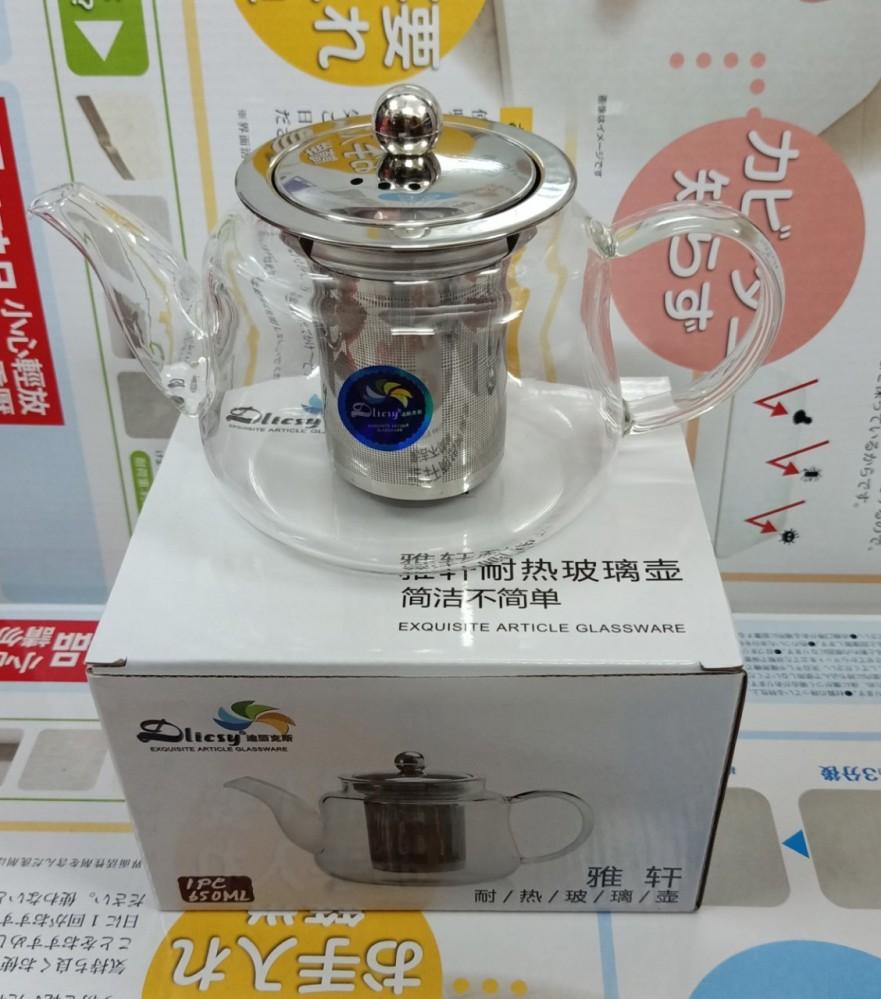 Ấm pha trà 650ml (chịu nhiệt 400o, inox 304)