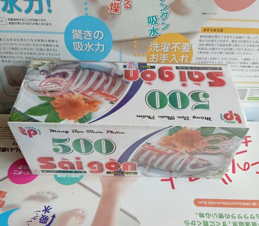 Màng bọc thực phẩm Sài Gòn 500