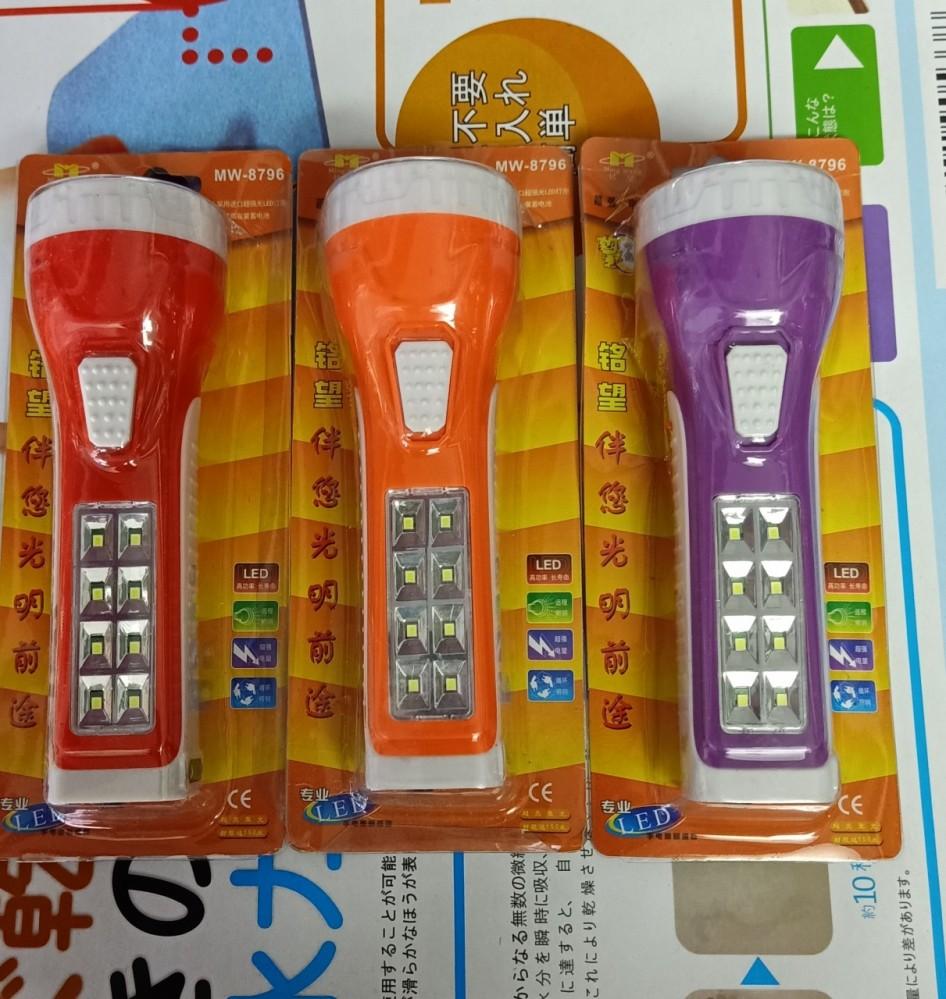 Đèn pin sạc điện MW-8796