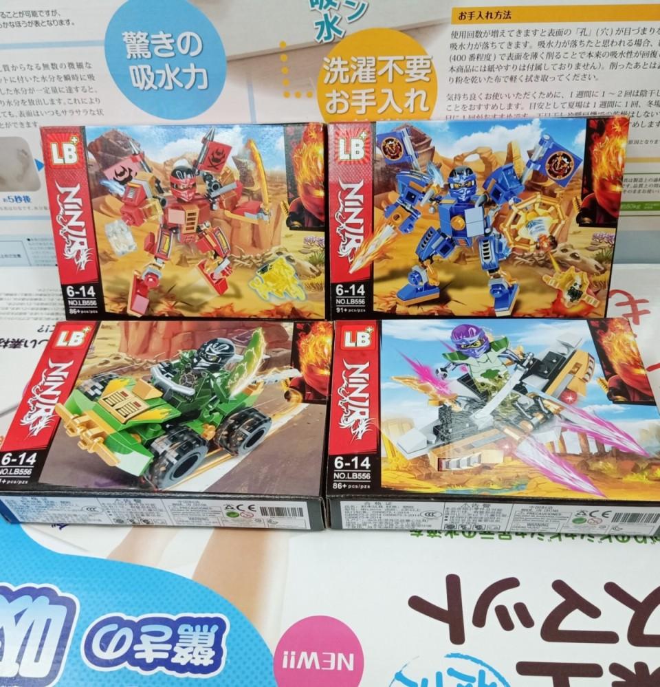 Hộp lego ninza (2)