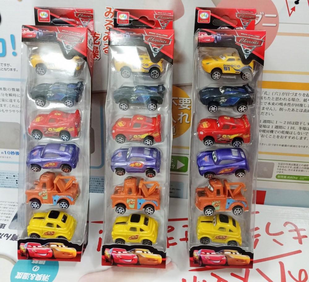 Hộp 6 xe ô tô nhỏ