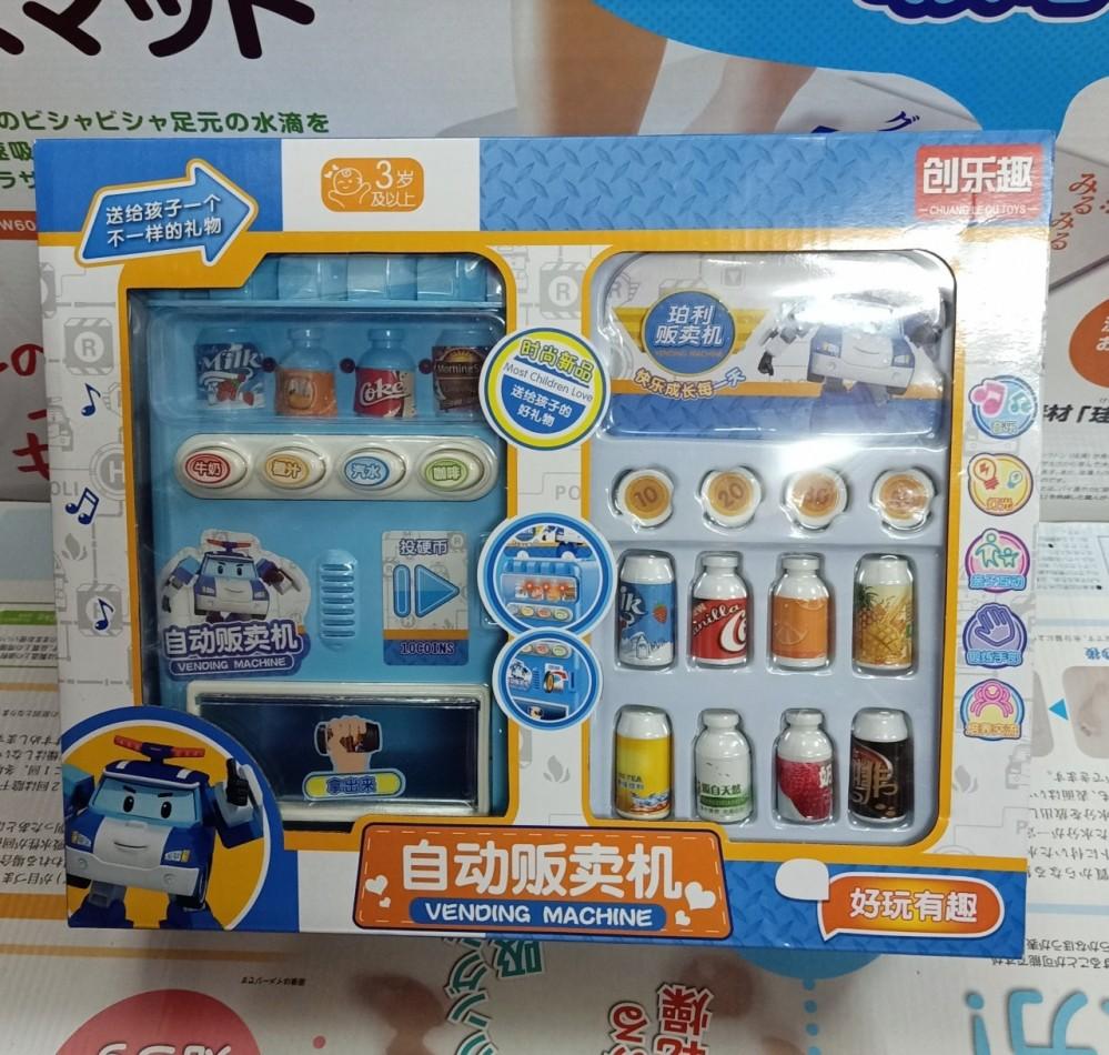 Hộp đồ chơi máy bán nước xanh