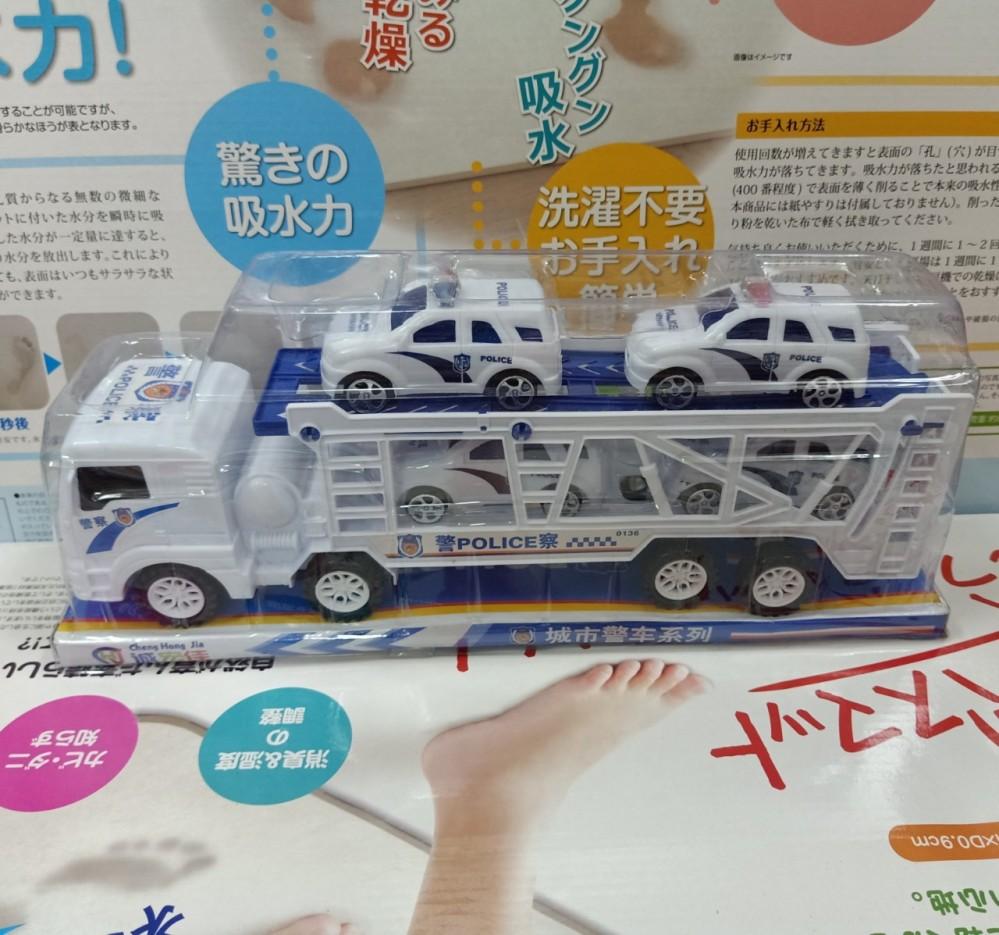 Xe container cảnh sát cỡ nhỏ