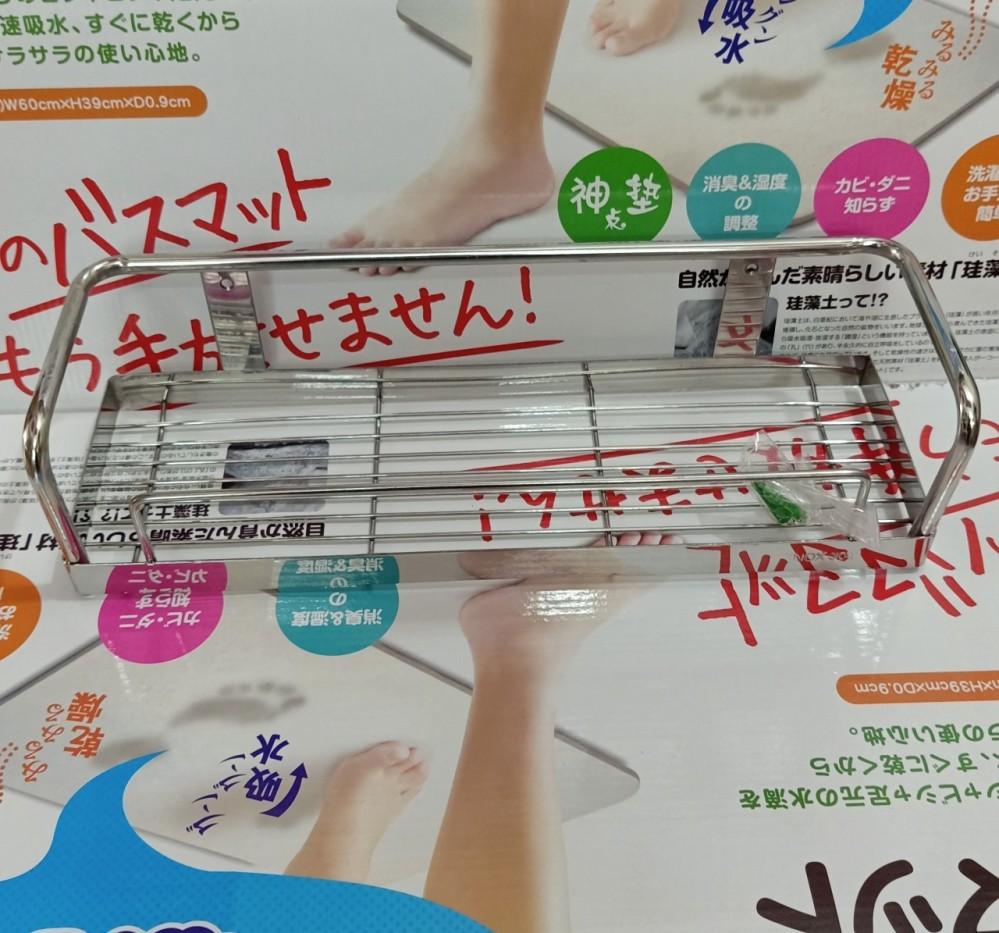 Giá treo gia vị/nhà tắm 40cm (inox 304)