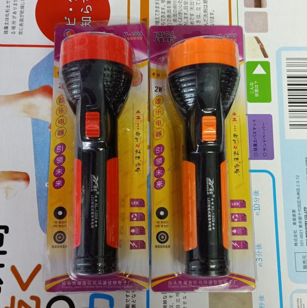 Đèn pin sạc điện XL-1309