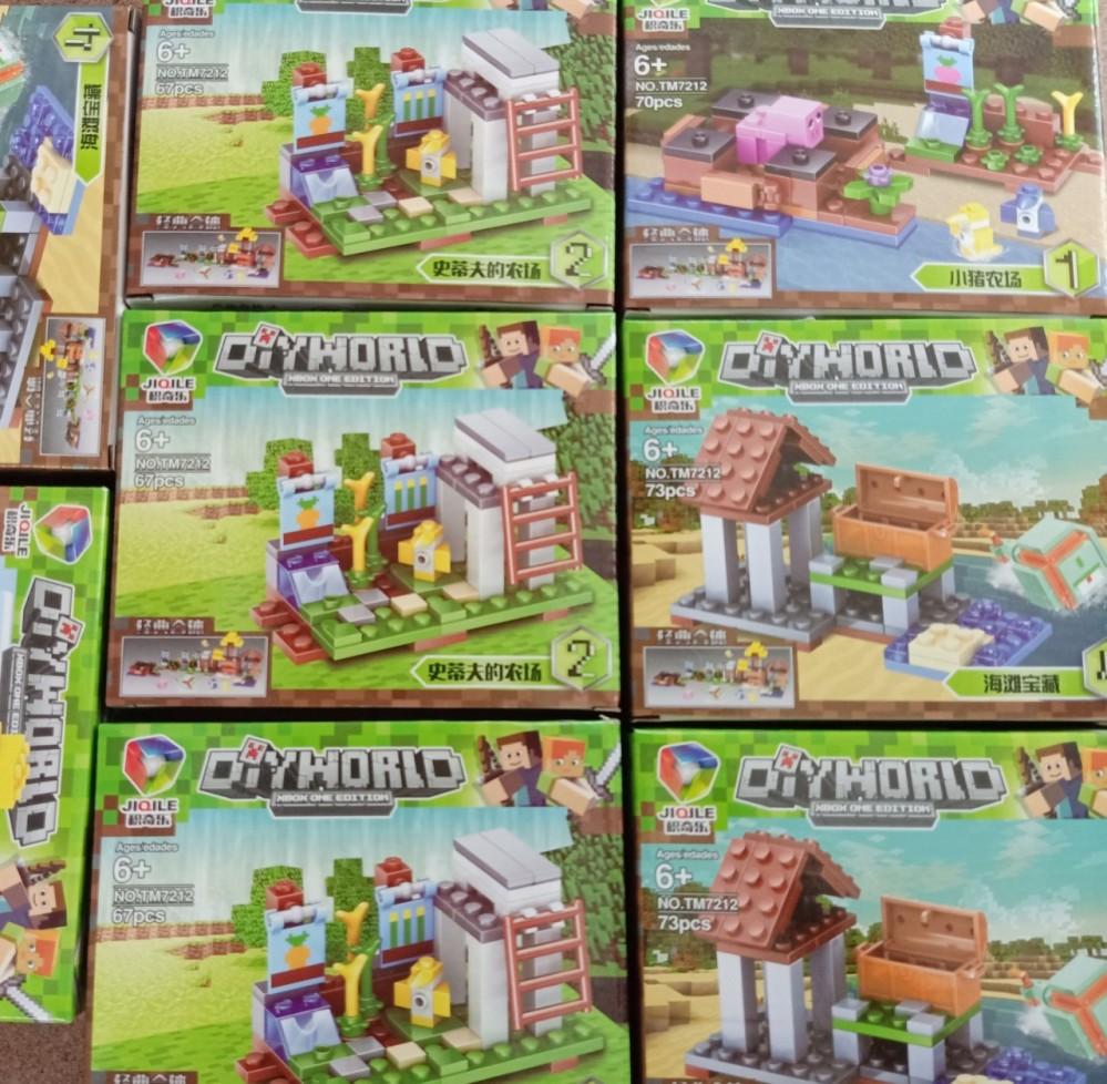 Hộp lego World (2)