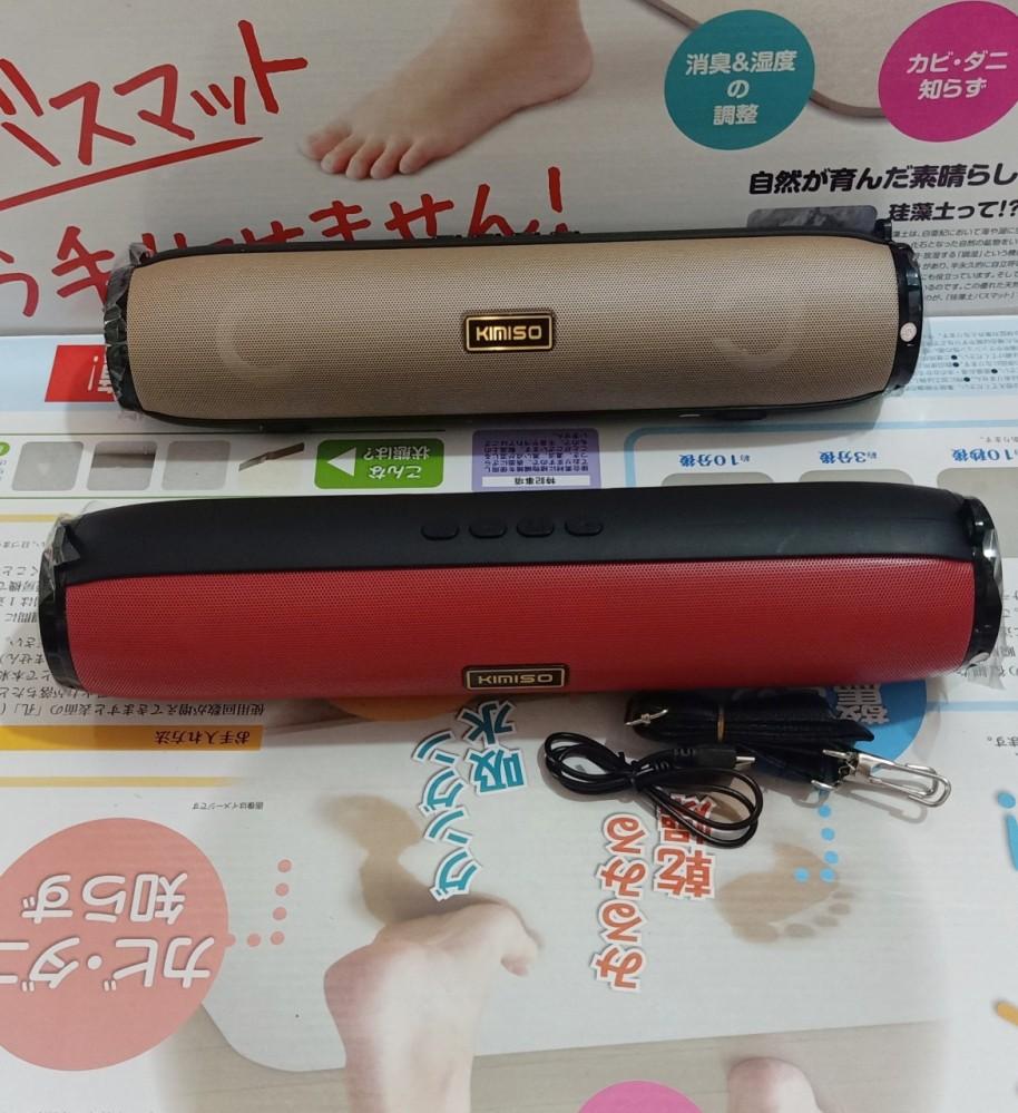 Loa bluetooth Kimiso 203