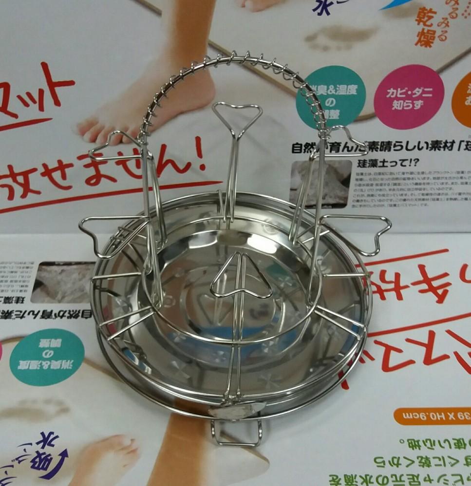 Giá cắm cốc inox loại dầy (đĩa inox)