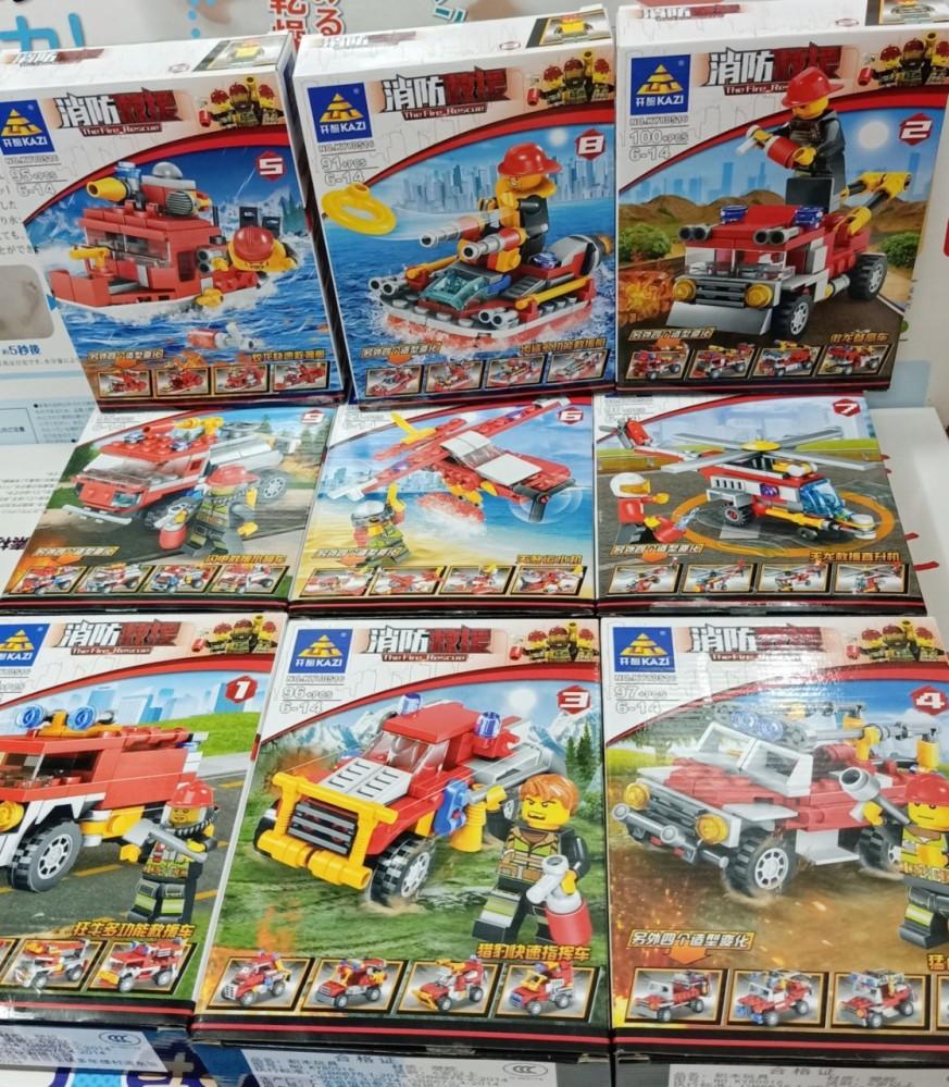 Hộp lego xe (9 mẫu)