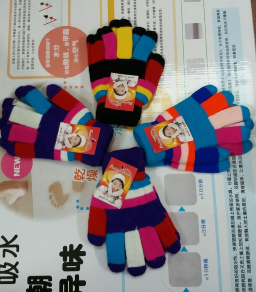 Găng tay len cho trẻ lớn kẻ