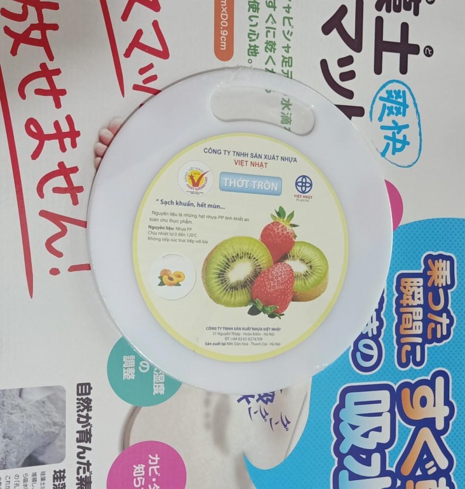 Thớt nhựa tròn nhỏ Việt Nhật
