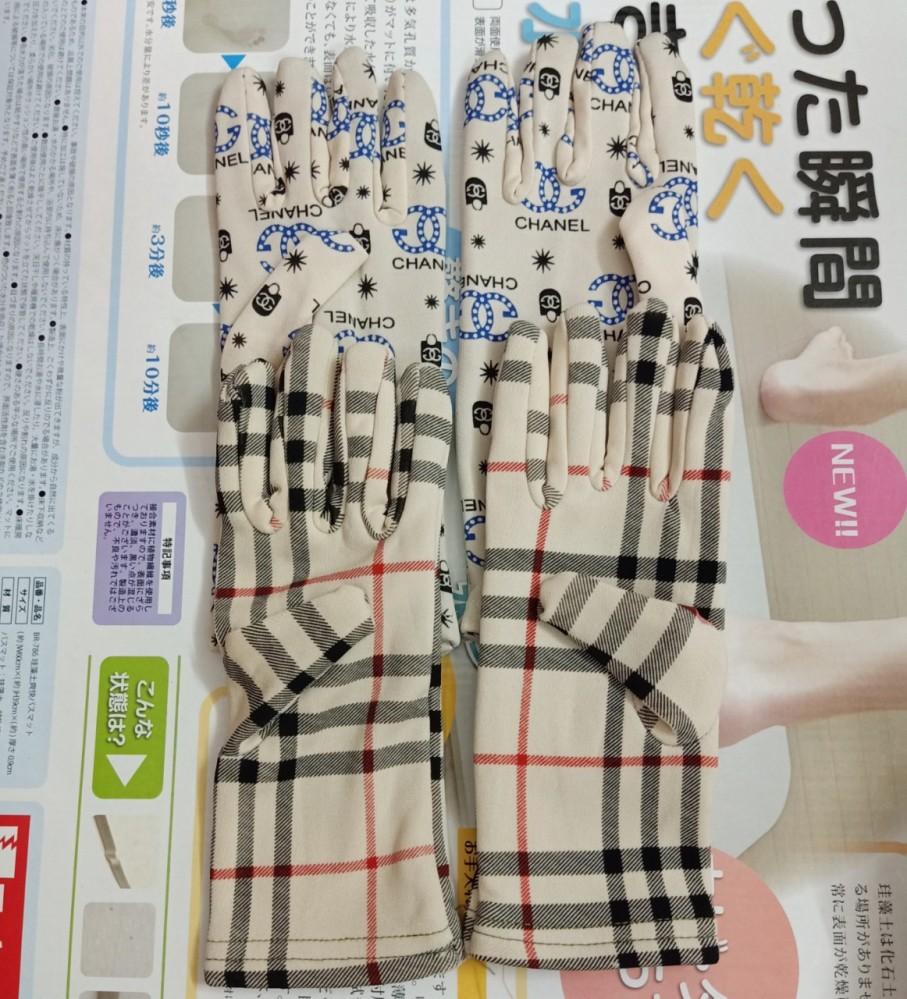 Găng tay chống nắng họa tiết cho nữ (loại dầy)