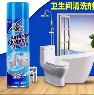 Chai xịt nhà tắm Bathroom cleaner siêu sạch