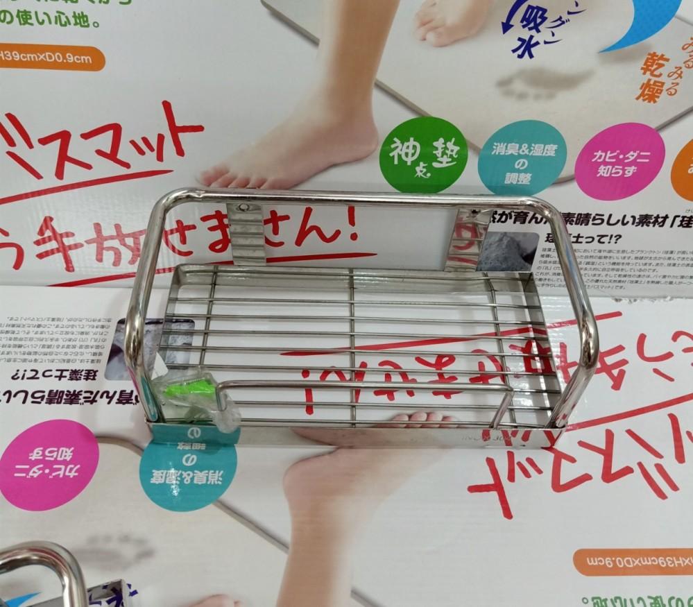 Giá treo gia vị/nhà tắm 25cm (inox 304)