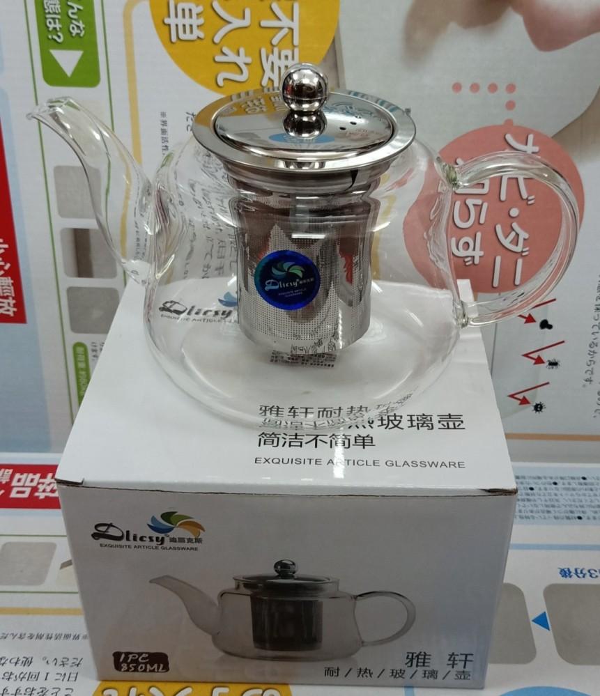 Ấm pha trà 850ml (chịu nhiệt 400o, inox 304)