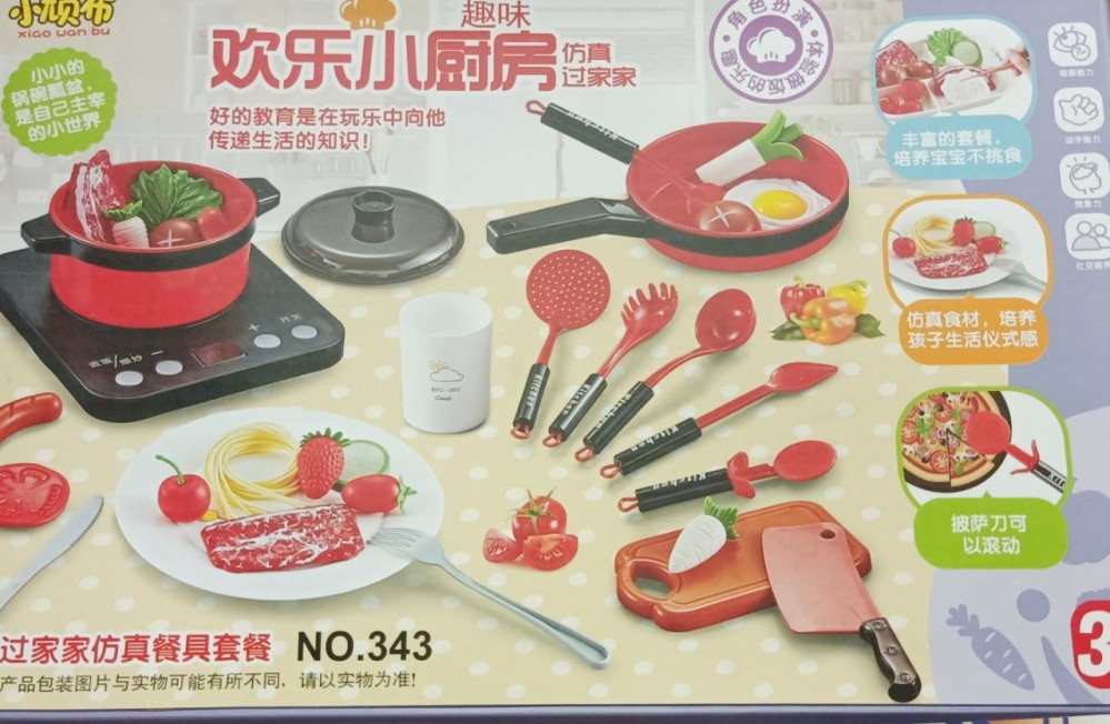 Bộ nấu ăn 31 món cho bé