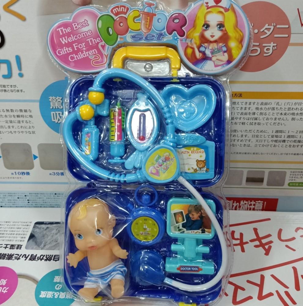 Bộ đồ chơi bác sĩ có búp bê