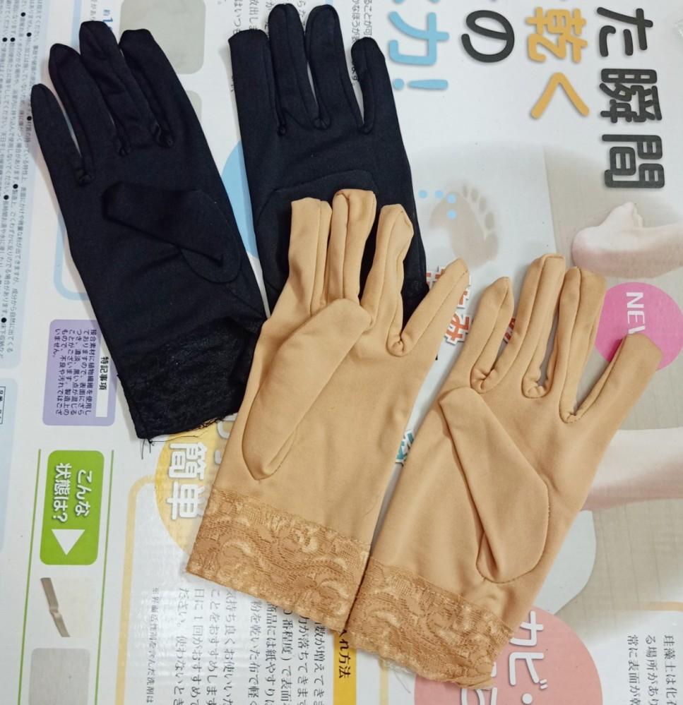 Găng tay chống nắng trơn màu