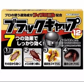 Hộp thuốc diệt gián Nhật Bản 12 viên