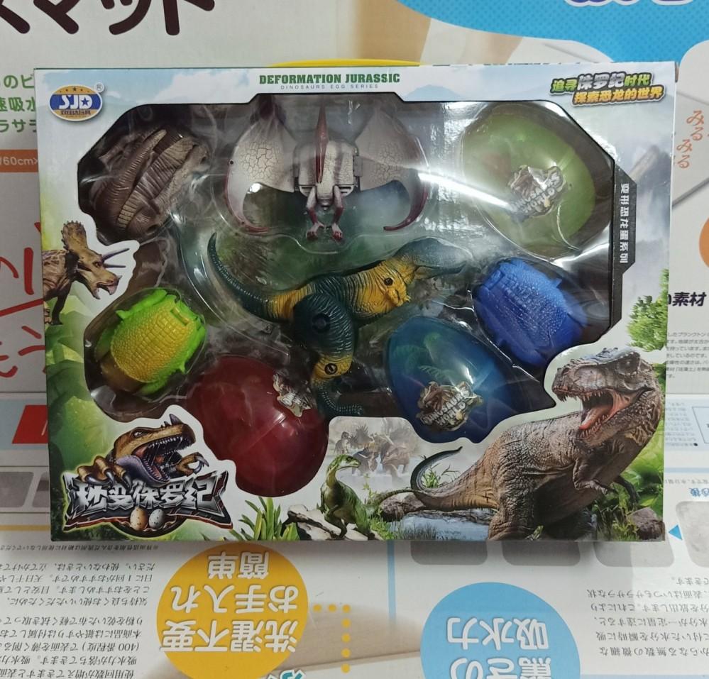 Hộp trứng nở khủng long