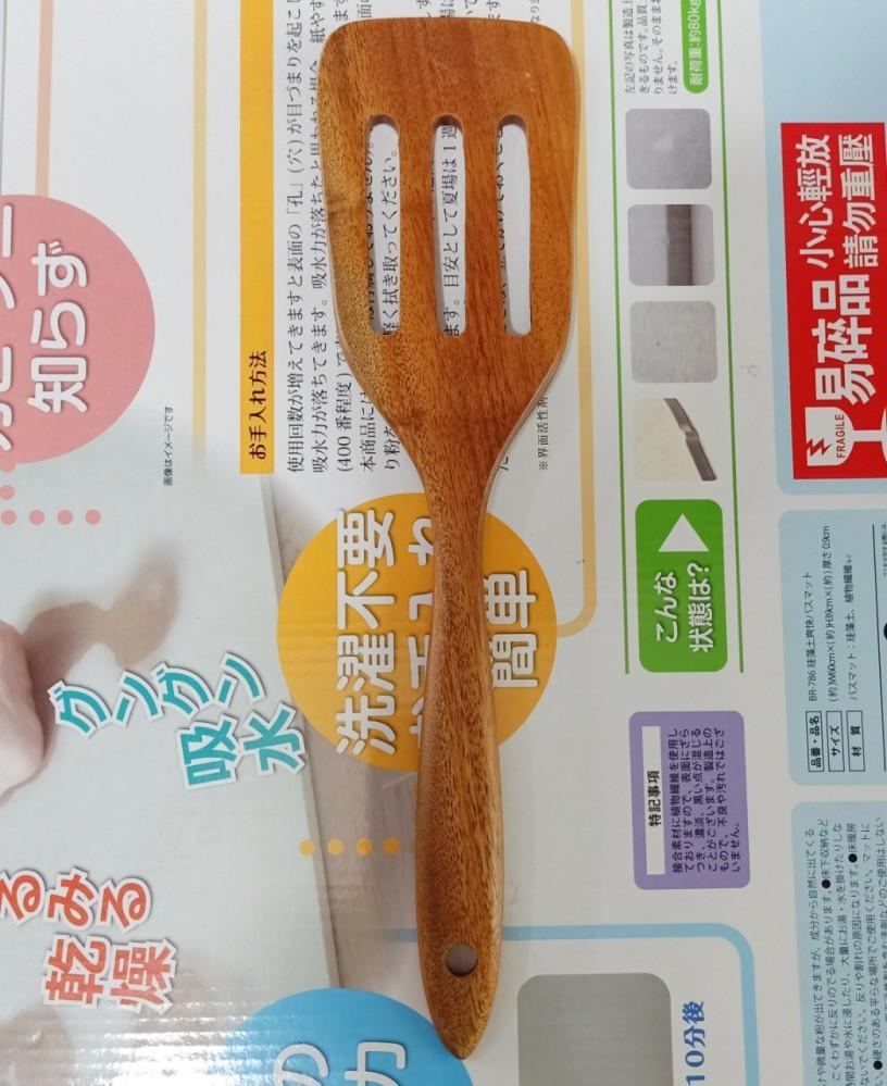Bàn sản gỗ thưa (chống xước nồi chảo)