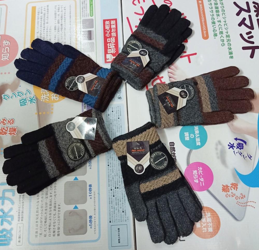 Găng tay len cho nam