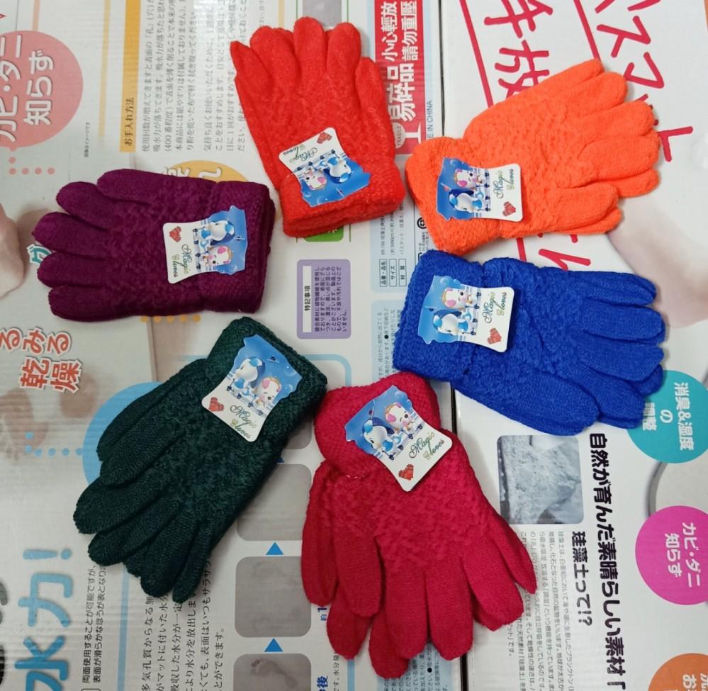 Găng tay len cho trẻ lớn - trơn