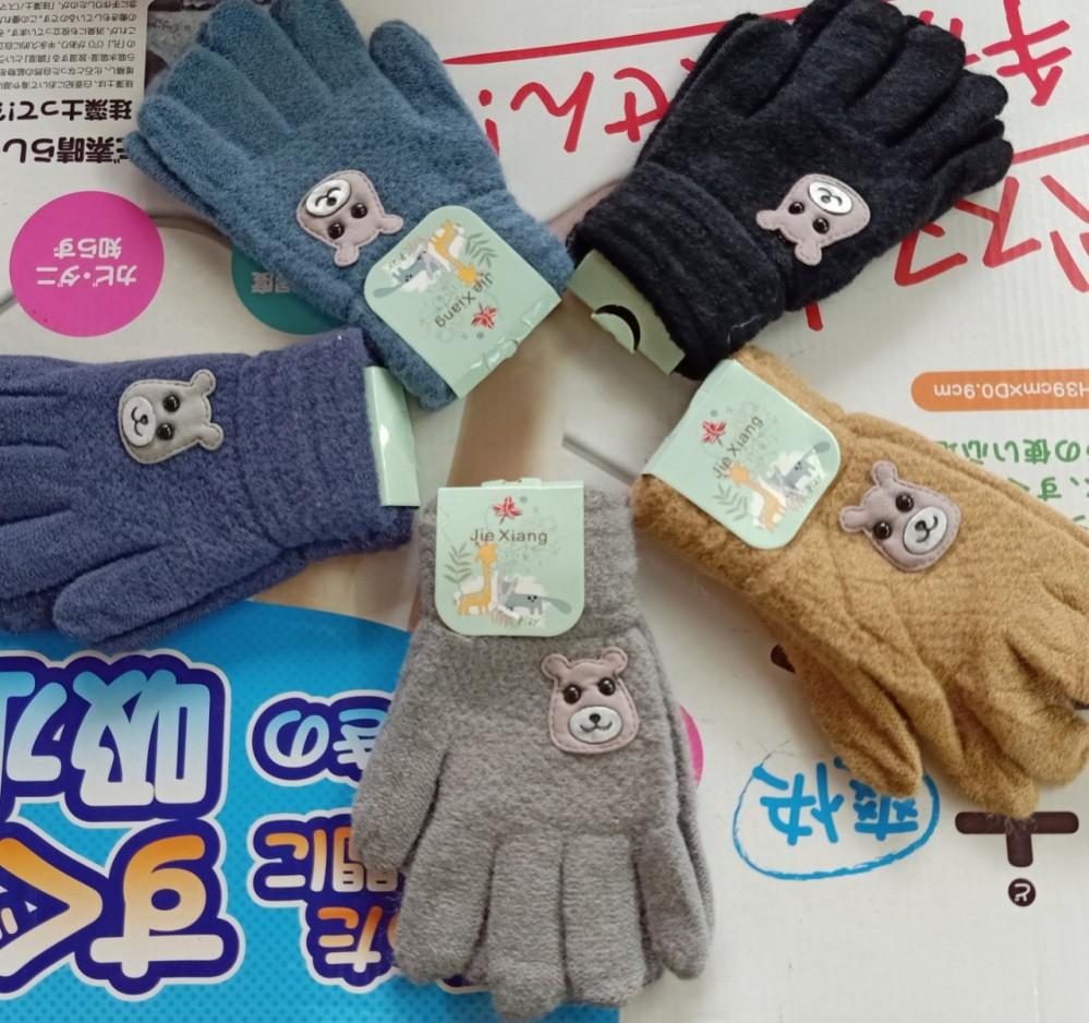 Găng tay len cho trẻ lớn - gấu