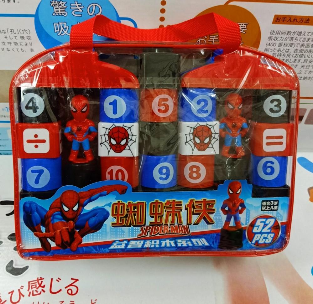 Bộ ghép hình người nhện 52 chi tiết