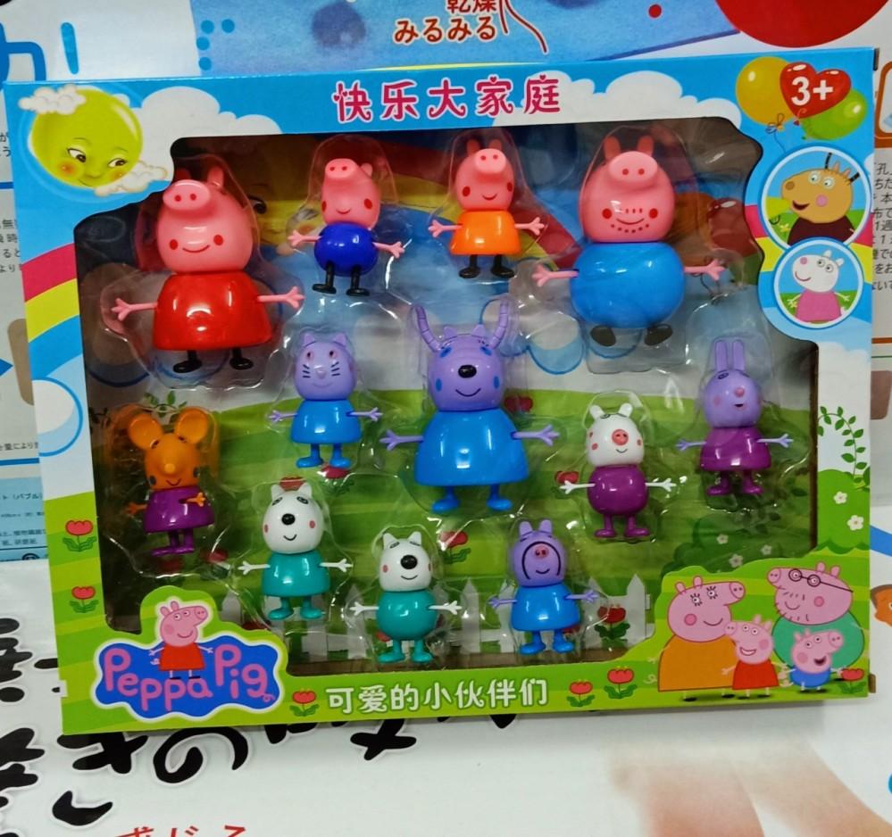 Hộp đồ chơi nhà lợn Pig
