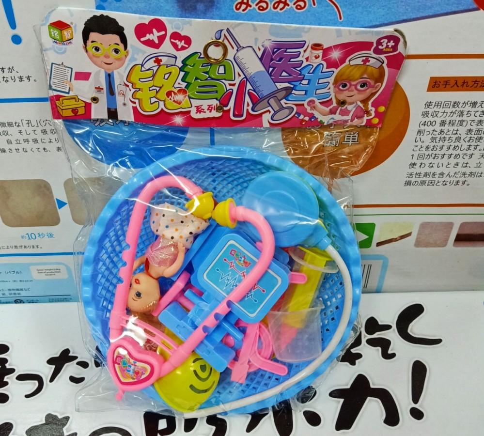 Bộ rổ đồ chơi bác sĩ