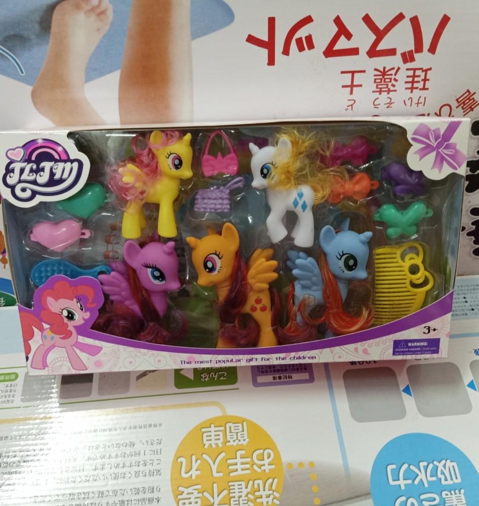 Bộ gia đình ngựa Pony kèm phụ kiện