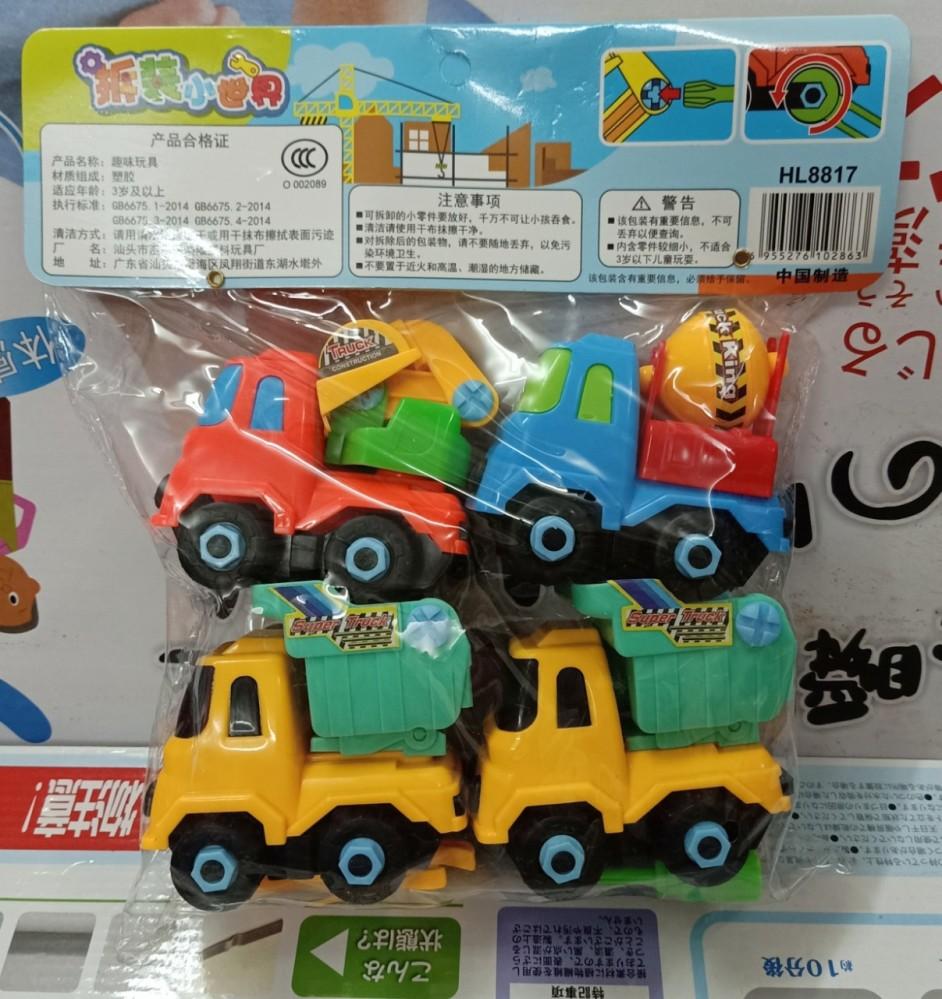 Túi 4 xe công trình