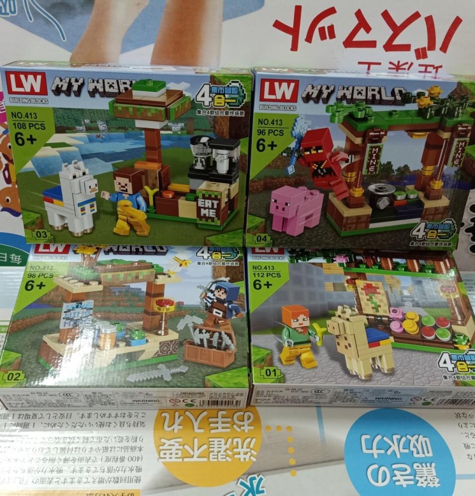 Hộp lego My worlo 108 chi tiết