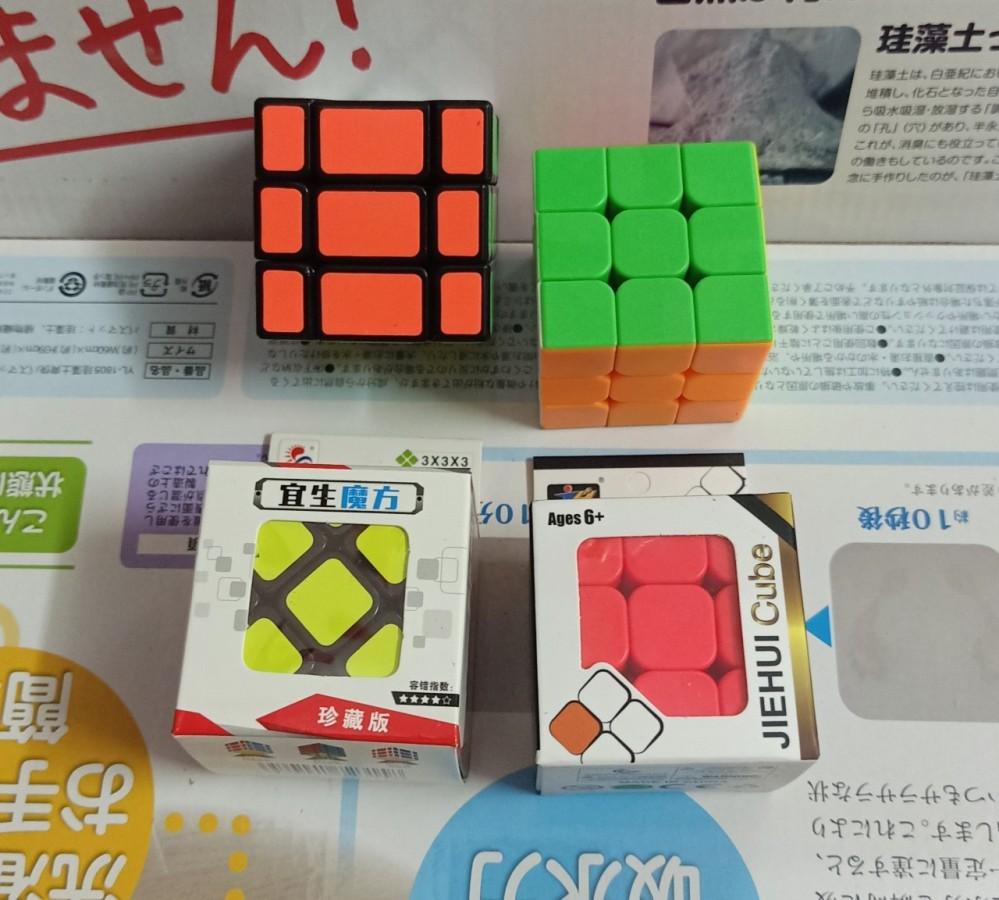 Rubik 3x3 thẳng/biến hình