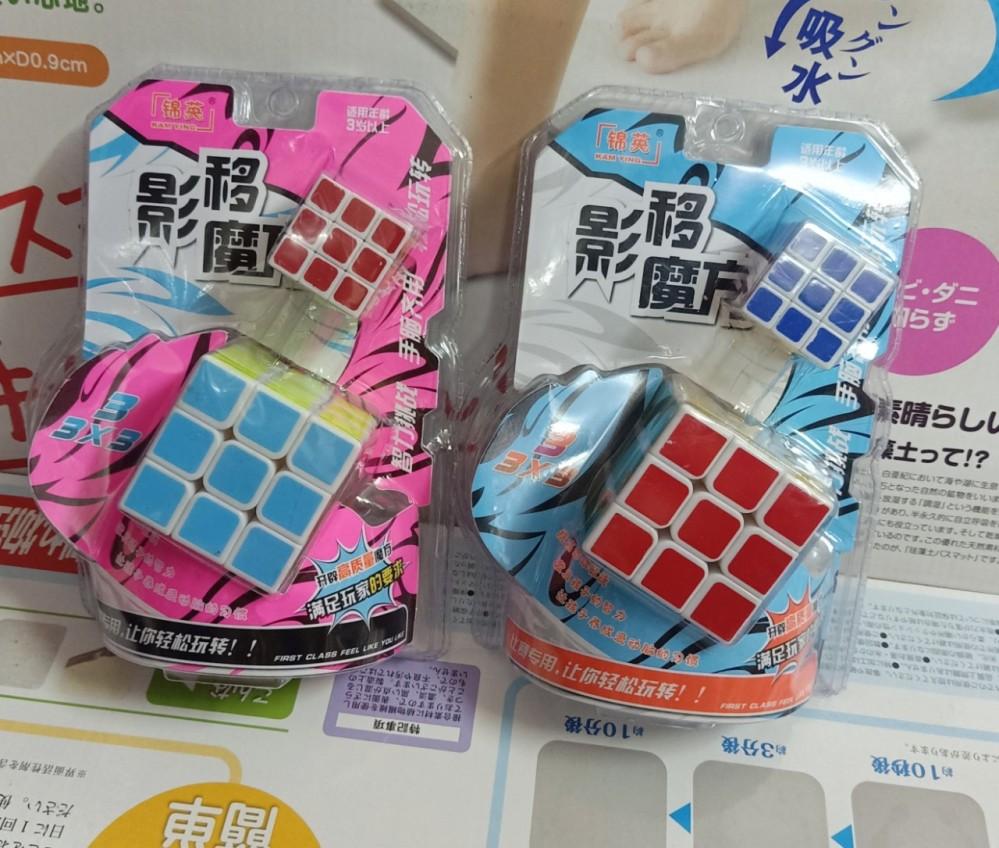 Rubik 3x3 + rubik bé