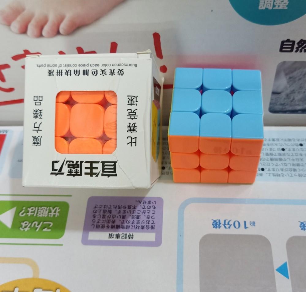 Rubik 3x3 loại đẹp
