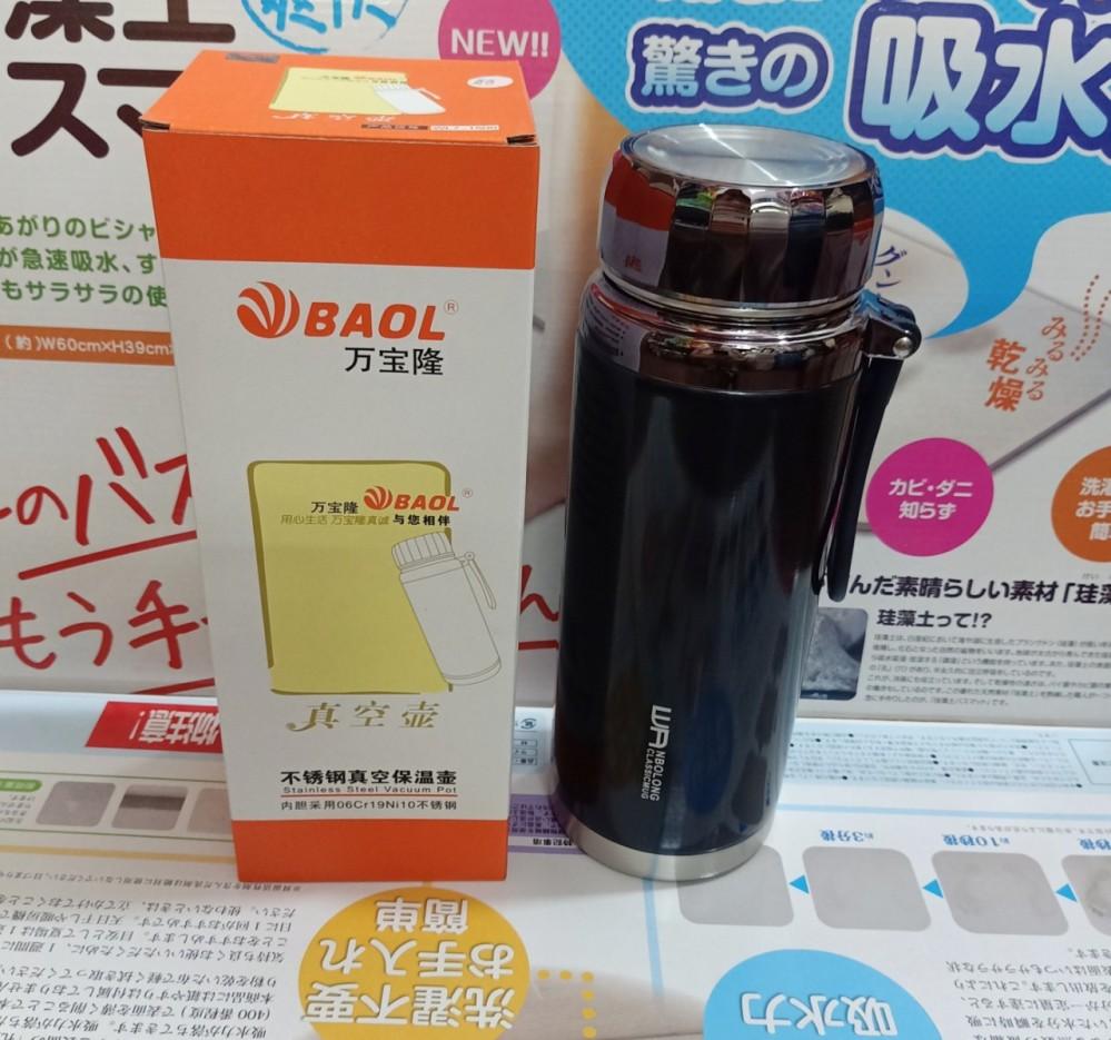 Bình giữ nhiệt BaoL 1500ml đen xịn