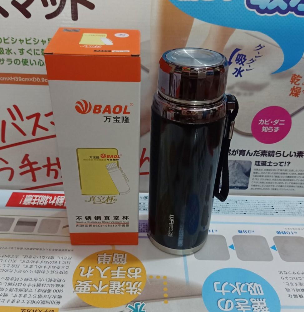 Bình giữ nhiệt BaoL 780ml đen