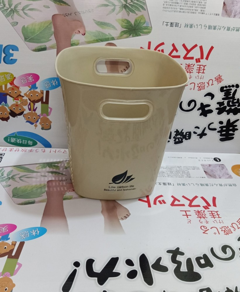 Sọt rác nhựa vuông (503)