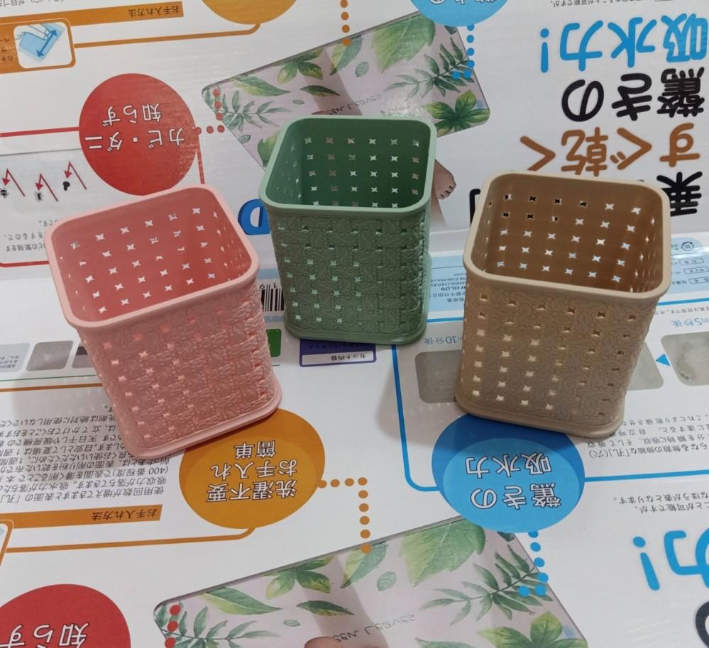 Giỏ nhựa vuông 3317 (10x10 cao 11cm)