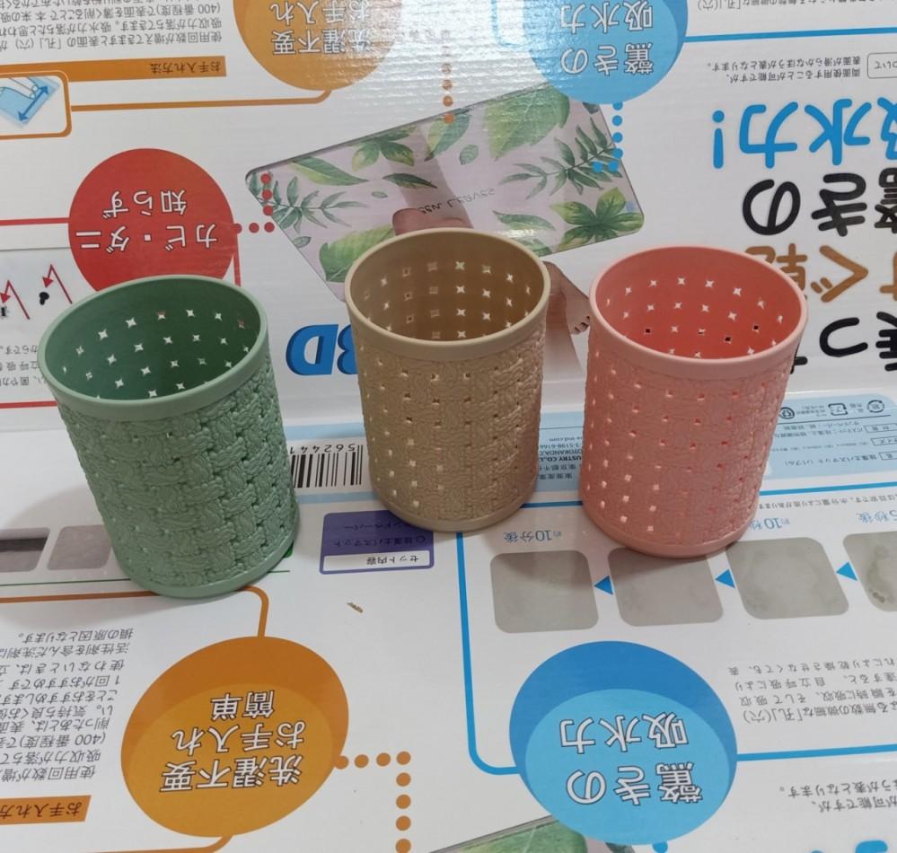 Giỏ nhựa tròn 3318 (ĐK 8,5cm cao 11cm)